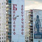 Найдена самая дешевая квартира Москвы ➤ Главное.net