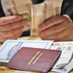 ВРоссии признали нехватку денег наиндексацию пенсий ➤ Главное.net