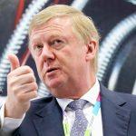 Чубайс назвал уровень российской экономики мечтой для других стран ➤ Главное.net