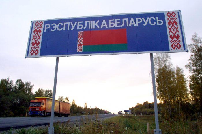 Белоруссия замахнулась на договор от 1995 года с Россией ➤ Главное.net