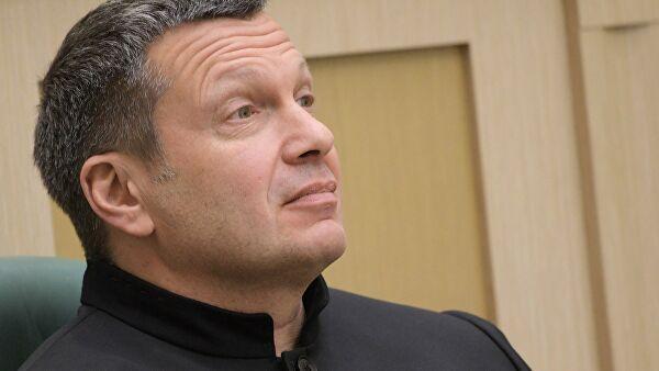 Против Соловьева возбудили уголовное дело ➤ Главное.net