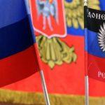 Киев и ДНР начали диалог ➤ Главное.net