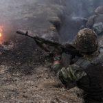 Украинские военные в Донбассе понесли ощутимые потери ➤ Главное.net
