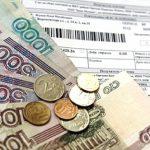 В России могут запретить отключать должников от услуг ЖКХ ➤ Главное.net