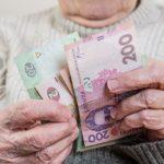 С 1 июля пенсии в России будут выдавать по новому ➤ Главное.net