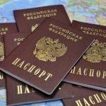 Россия хочет упростить процесс получения гражданства для ряда соседних стран ➤ Главное.net