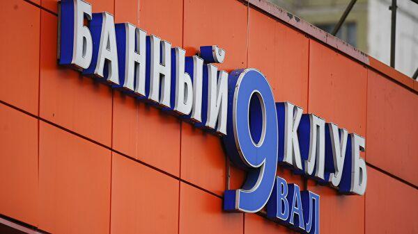 СМИ проверили медицинский диплом блогерши Диденко на подлинность ➤ Главное.net