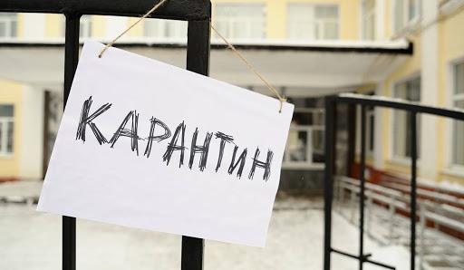 Все, что нужно знать про карантин в российских школах ➤ Главное.net