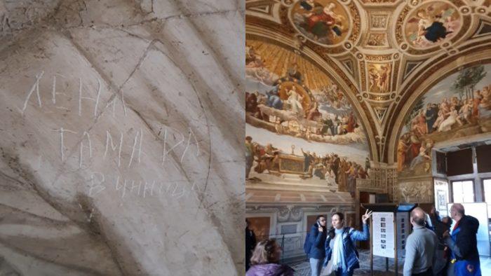 Украинки осквернили фреску Рафаэля в Ватикане ➤ Главное.net