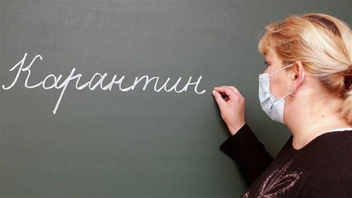 Московские школы закрывают на карантин с 21 марта ➤ Главное.net
