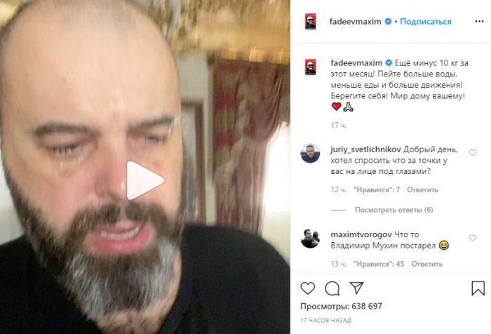 Максим Фадеев сбросил 90 кг на самоизоляции 2