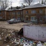 Кризис заиграет новыми красками: что ждет россиян в ближайшем будущем ➤ Главное.net