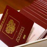Россиянам с двойным гражданством разрешили покинуть страну ➤ Главное.net