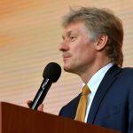 Песков посоветовал всем готовиться к глобальному кризису ➤ Главное.net