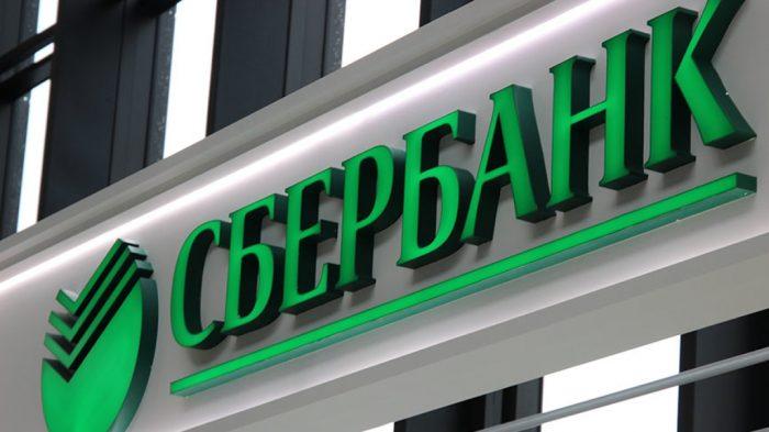 Россия купила Сбербанк за ₽2,14 трлн ➤ Главное.net