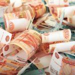 Эксперты прогнозируют падение экономики РФ ниже, чем в 2011 ➤ Главное.net