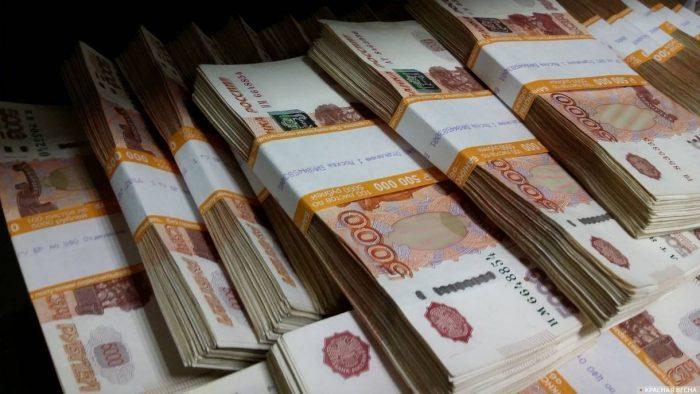 Новая льгота для пенсионеров, которые получают меньше ₽24 тыс. ➤ Главное.net