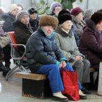В ПФР объяснили, кто сможет выйти на пенсию на 5 лет раньше ➤ Главное.net