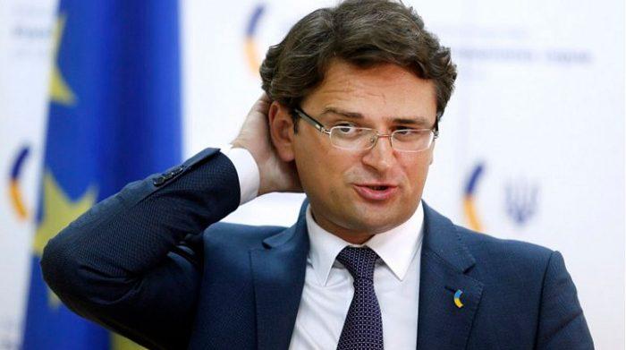МИД Украины планирует ликвидировать администрации ДНР и ЛНР ➤ Главное.net
