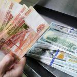 Обвал рубля на первый майских торгах ➤ Главное.net