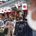 Япония планирует выдавать туристам до $185 в день ➤ Главное.net