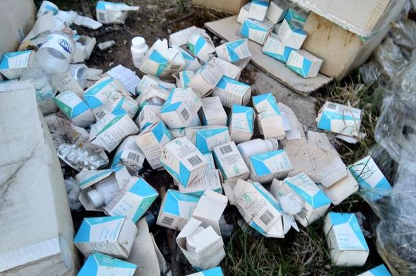 Прокуратура проверяет сообщения о свалке дорогих лекарств под Москвой ➤ Главное.net