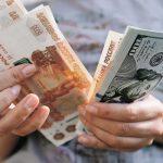 Списание долгов, новые пособия и банковский роуминг. Как изменится жизнь россиян с 1 июня ➤ Главное.net