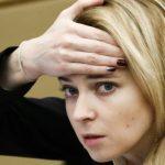 Поклонская предупредила о катастрофе в Крыму ➤ Главное.net