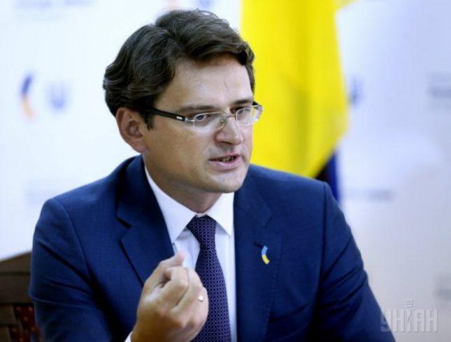 Украина отказала России в помощи ➤ Главное.net