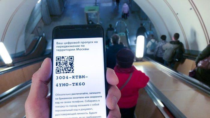Назван срок отмены пропусков вМоскве ➤ Главное.net