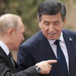 Президент Киргизии прилетел на парад в РФ, но не попал на него ➤ Главное.net