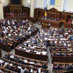 В Раде заявили о запущенном процессе «уничтожения» Украины ➤ Главное.net