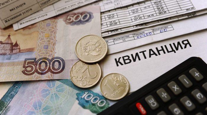 Июльские платежки ЖКХ поразят россиян ➤ Главное.net