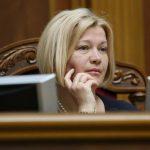«Правительство в неадеквате»: в Раде заявили, что Украина застряла в 90х ➤ Главное.net