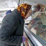 Юристы рассказали, какие льготы могут получить пенсионеры ➤ Главное.net