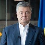 Украинское следствие хочет просить суд об аресте Порошенко ➤ Главное.net