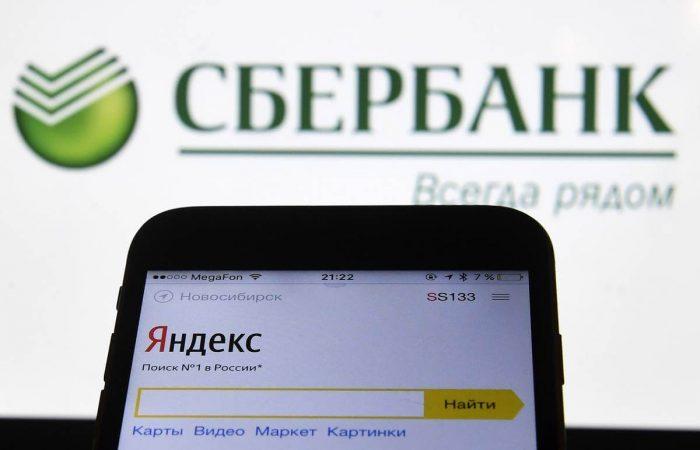 Яндекс и Сбербанк разводятся ➤ Главное.net