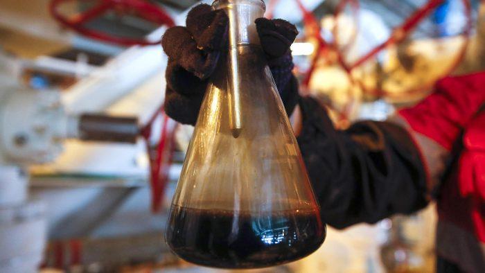 Рекордный отрыв от Brent из-за стоимости российской нефти ➤ Главное.net
