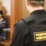 Суд запретил Карауловой выходить из дома ночью до 2029 года ➤ Главное.net