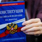 ВЦИОМ: 76 % россиян проголосовали за поправки в Конституцию ➤ Главное.net