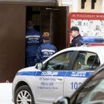 В Москве найдена квартира с детьми на продажу ➤ Главное.net
