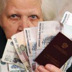 Новое с 1 июня: Кто получит доплату к пенсии в 5686 рублей ➤ Главное.net