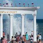 Россиянам вернут по 15 тысяч за путешествие по стране ➤ Главное.net