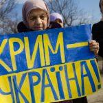 Шансы потеряны: Киев сделал заявление о российском Крыме ➤ Главное.net