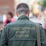 Что произошло: на турбазе в Алтае обнаружены тела трёх взрослых и одного ребёнка ➤ Главное.net