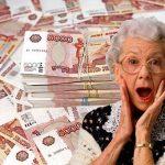 Пенсионерам вернули замороженную индексацию ➤ Главное.net