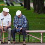 Три категории россиян получат прибавку к пенсии с 1 августа ➤ Главное.net