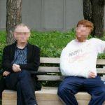 Профессора из Воронежа расчленили и растворили в кислоте аспирант и его напарник ➤ Главное.net
