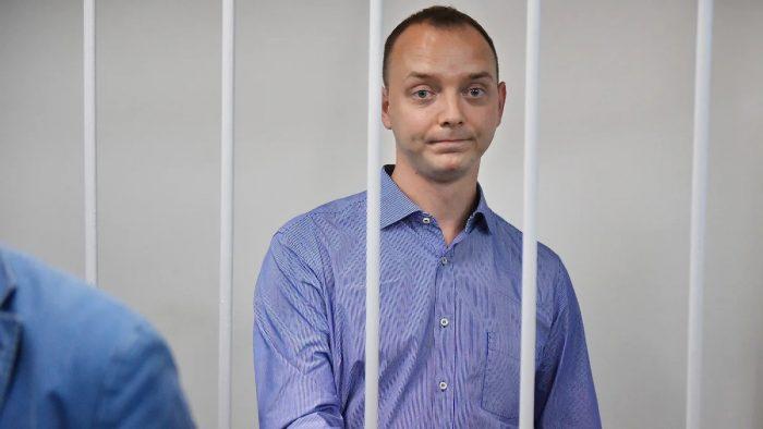 Сафронова обвинили в госизмене ➤ Главное.net