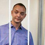 Все деньги Сафронова иегоблизких заморожены ➤ Главное.net